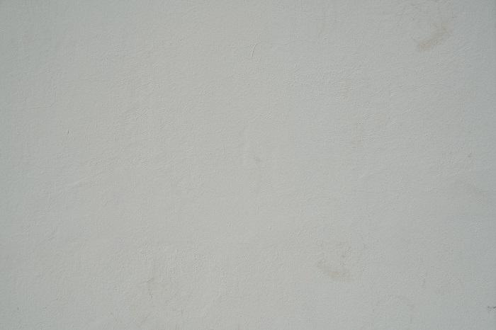 Betonové podlahy a ich pokládka
